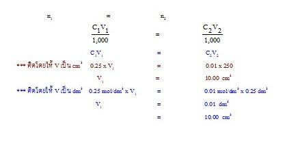สารละลายชนิดหนึ่งมี pH = 3.0 สารละลาย นี้มีความเข้มข้นของไฮดรอกไซด์ไอออนกี่โมลต่อลิตร